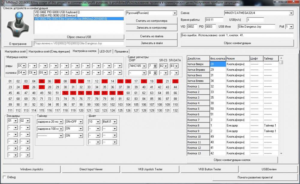 ScreenShot.thumb.JPG.dbf75282b4ca9c4392bfd900abb33ed5.JPG