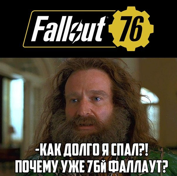 fallout76.jpg
