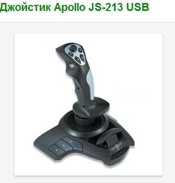 533585535_ApolloJS213.jpg.1027a194fdc36d3e6334f254c0dd8375.jpg