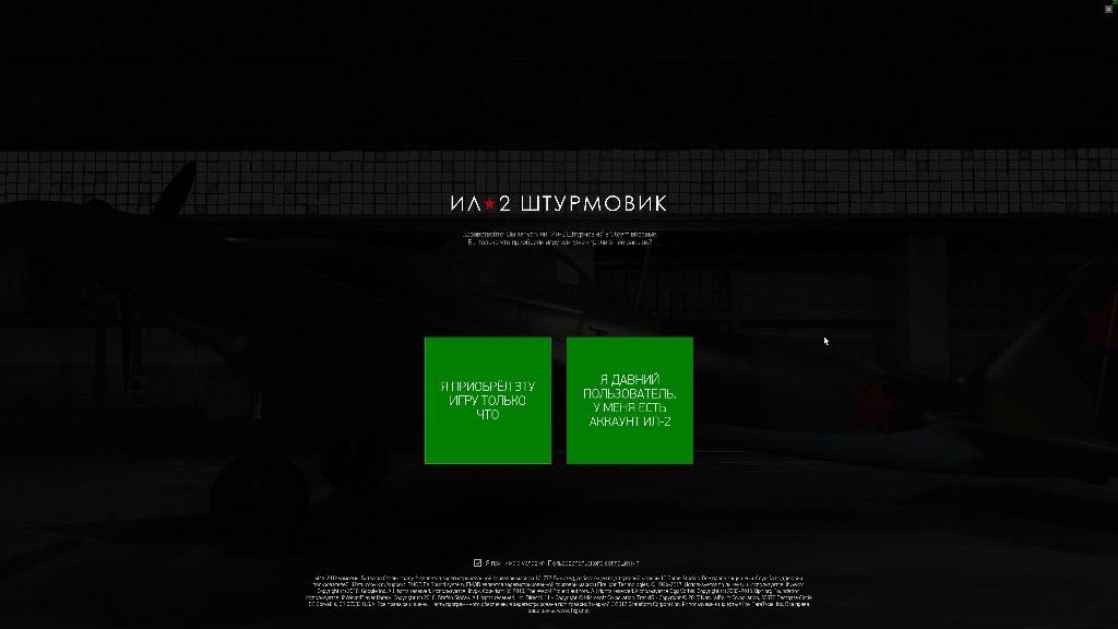 74632656_DesktopScreenshot2018_07.18-17_15_24_35.jpg.703d6d22332fea5c40039ae827f7f8a5.jpg