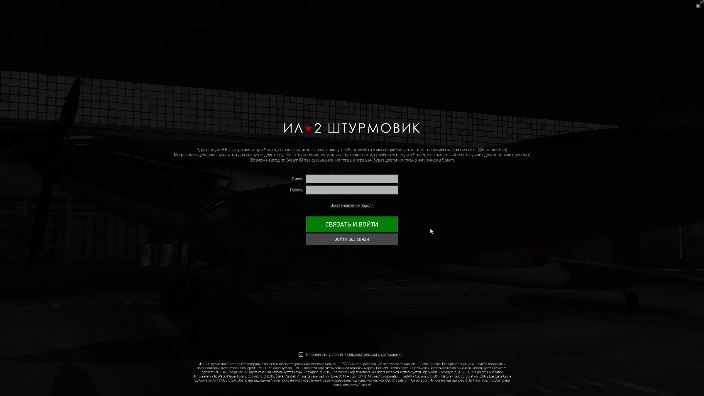957035005_DesktopScreenshot2018_07.18-17_15_32_78.jpg.3585162b56ab94478bc9fcf7c5ab7c07.jpg