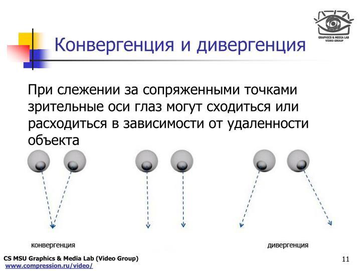 slide11-n.jpg.218c0437900f5bd7fea391e80a327bf1.jpg