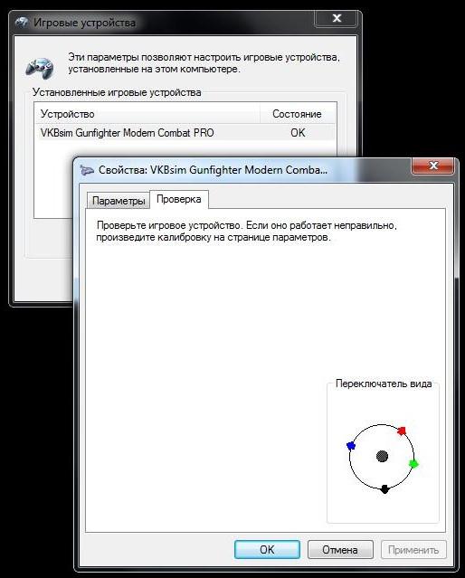 Device_only_4xPOVs.jpg.13e0fc71875e8eee52051f2b837ddd25.jpg