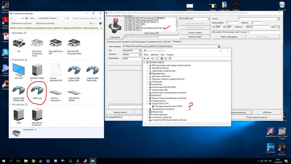 1806583147_DesktopScreenshot2018_09.12-10_27_39_81.thumb.jpg.0d3b1de343553be1187adfc9cba85996.jpg