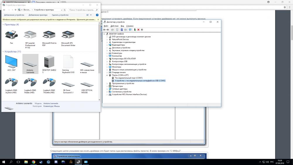 30810589_DesktopScreenshot2018_09.07-16_39_26_13.thumb.png.1dd19c5e2cca73e682b83017852ede40.png