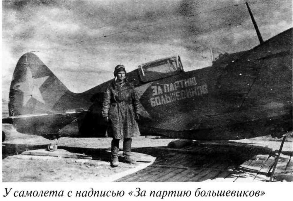 MiG 3 3a P.jpg