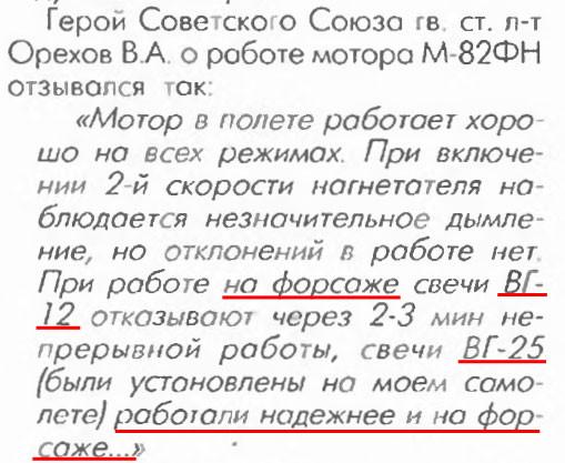AiK_Orekhov_forsaz.jpg.cae557038e25e479824c6347209a2aaf.jpg