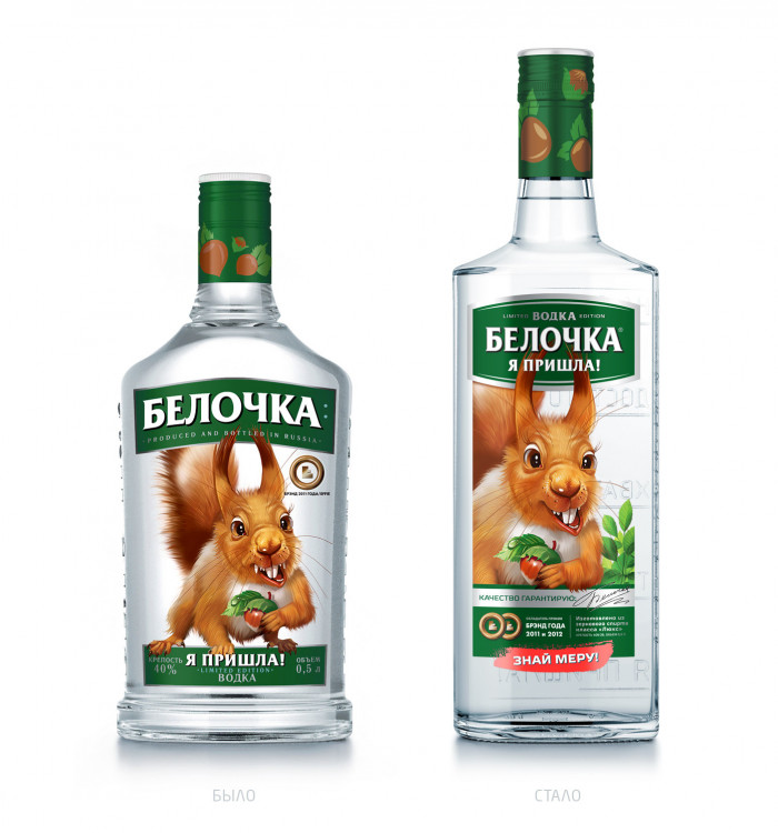 Belochka_new2014.jpg