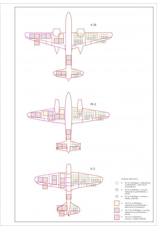 BoAl.thumb.jpg.52b4539b0b5bcb5f845942a58deb0380.jpg