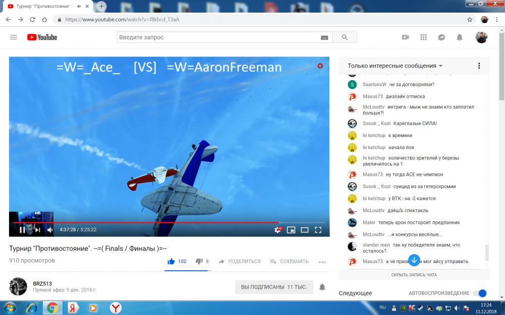 Desktop Screenshot 2018.12.11 - 17.24.39.42.png