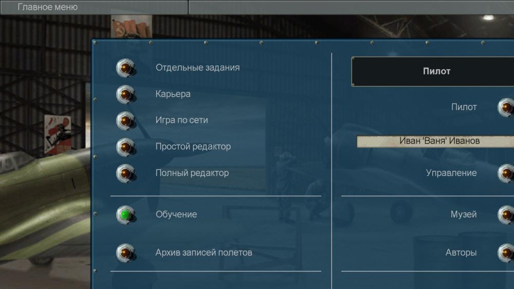 Il2-Sturmovik_Forgotten_Battles_02_12.2018_16_17_59.png