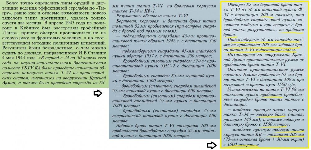 1-t34.thumb.jpg.b49450dc49d1ce25d77f25fcef781a4c.jpg