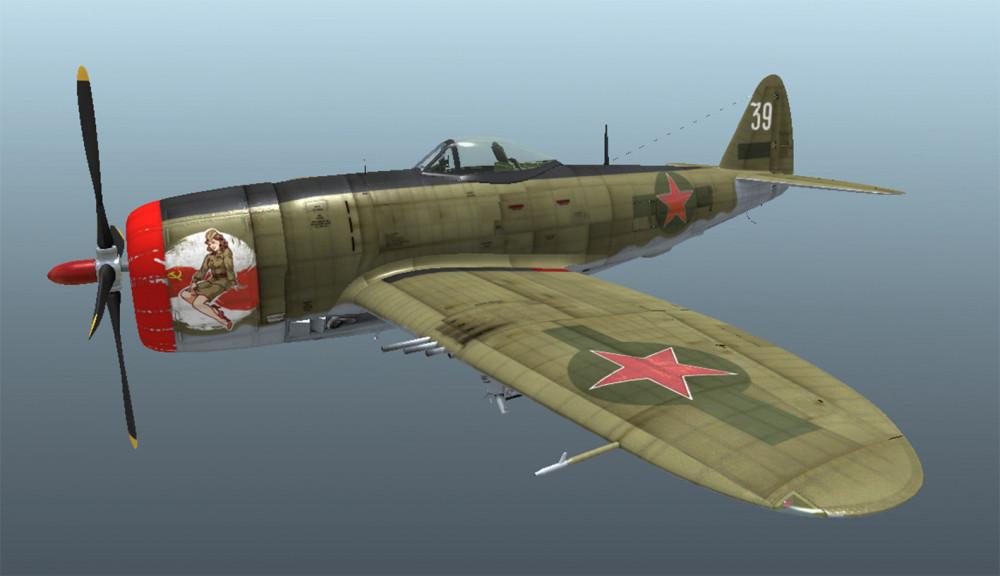 P-47 New1.jpg