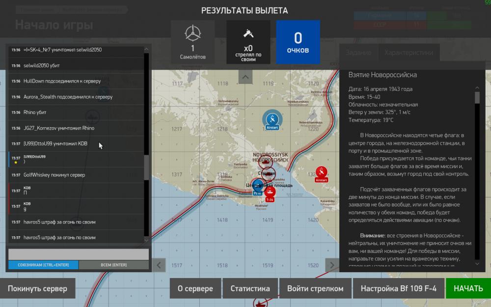 KDBDesktop Screenshot 2019.01.19 - 01.16.17.32.png