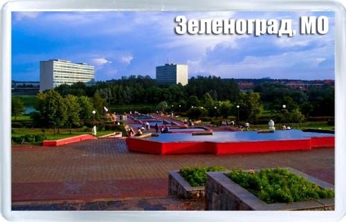 russia-moscow-area-zelenograd.jpg