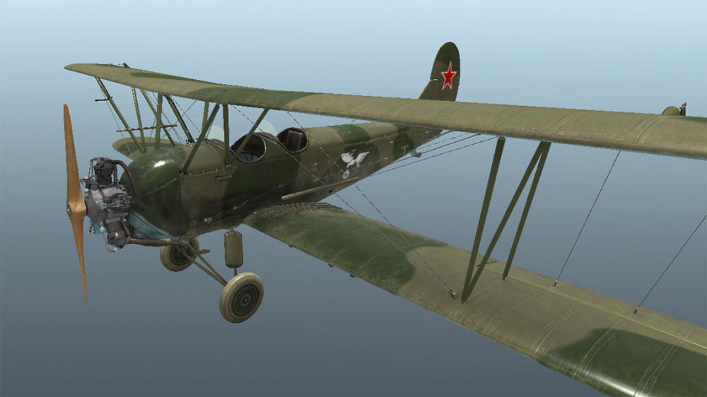mail plane_1_.jpg