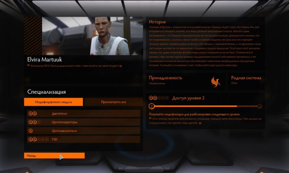 Screenshot_0008.jpg