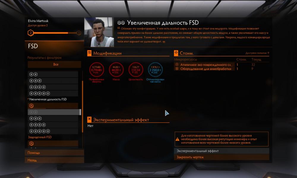 Screenshot_0009.jpg