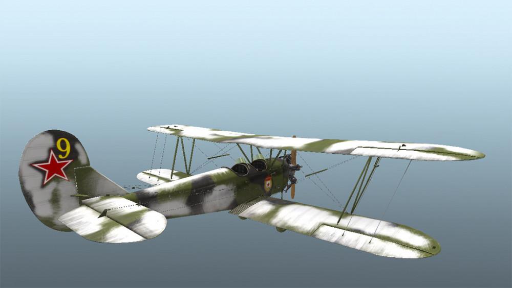U-2_.jpg