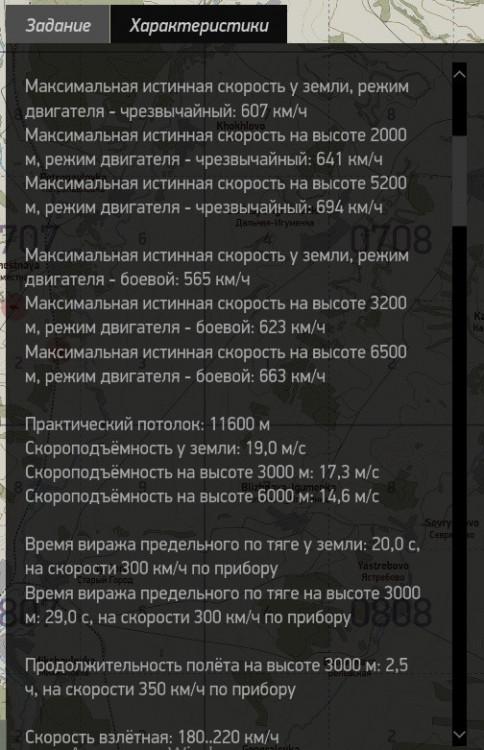 1474988186__3.thumb.jpg.5f08df1dde3cbd189361d14638762cc5.jpg