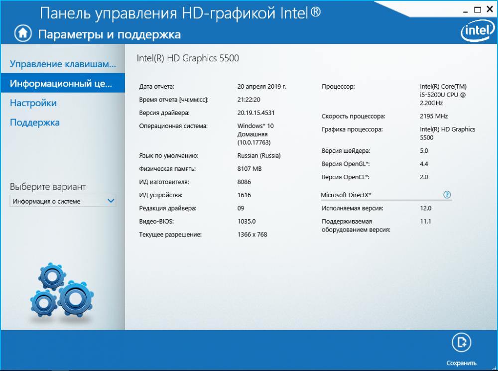 HD5500.thumb.png.16f398d932e3f8f977ac242b3c8d8116.png