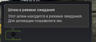 Screenshot_2.jpg.984a116e9329e309cb7b614523c5368a.jpg
