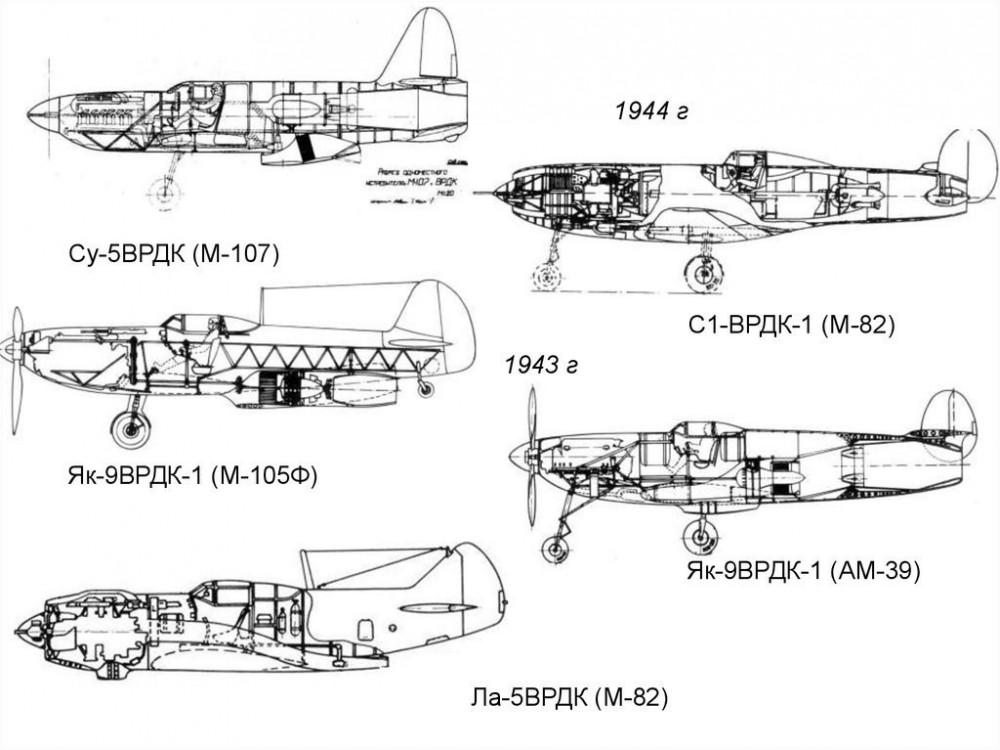 Мотокомпрессорные самолеты СССР 2.jpg