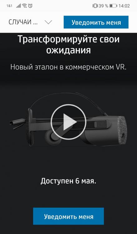 Screenshot_20190502-140221.jpg