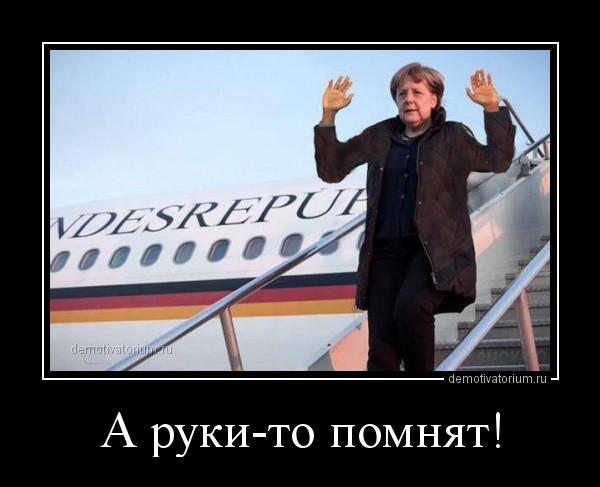 demotivatorium_ru_a_rukito_pomnjat_87061.jpg