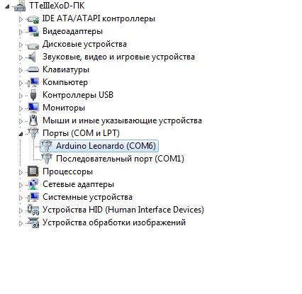 Screenshot_1.png.ac20c1f9ec592539a995a4d21b05105a.png