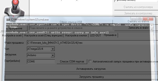 Screenshot_4.png.43639ab22c61acff61d2ce4aa825003c.png