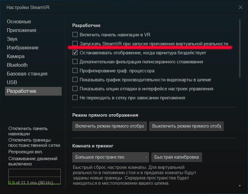 SteamVR_no_start.jpg.04c3d1e1f0333c98fc5a404c626b4029.jpg