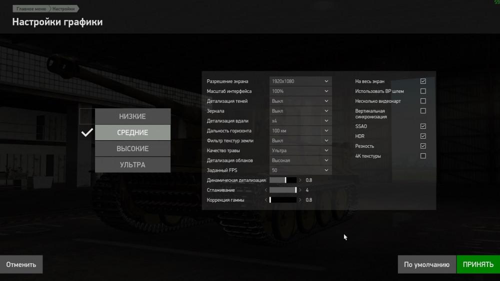 setup2.thumb.jpg.e2665187ff9ff7d5656354631e06f01b.jpg