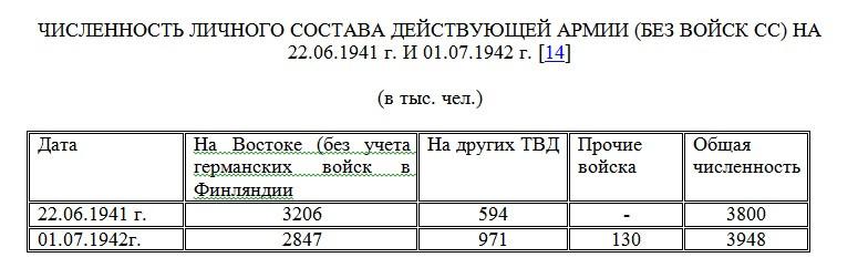 4142-2.jpg.84a32034a63fe6b4f4d8085b33d7ac51.jpg