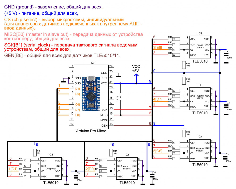 Arduino2.JPG