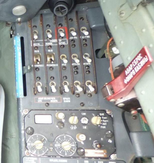 L-39_Albatros.jpg.5c7de91a380317213b89a0ff16a96308.jpg