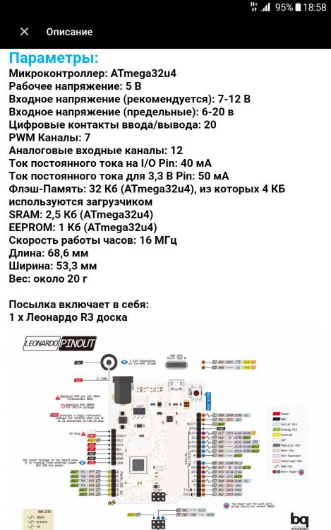 Screenshot_2019-08-28-18-58-31.png