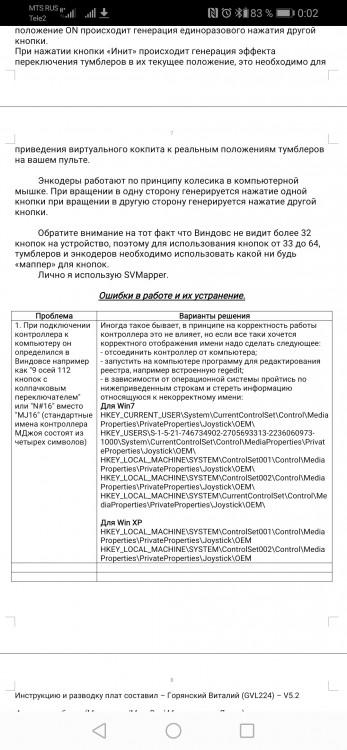 Screenshot_20190808_000235_cn.wps.moffice_eng.jpg