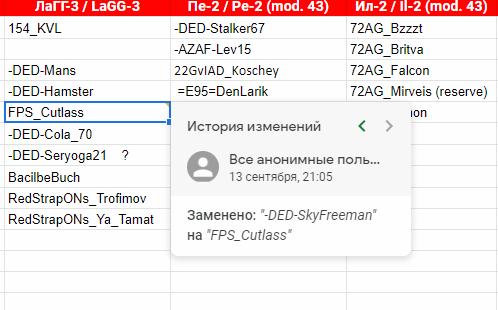 11.png.f0c9f0d36f3c2c38b28764c86ca93b4c.png
