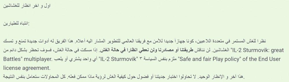 Arabic.thumb.jpg.a96389d248b99cc53d078f5dc0b14253.jpg