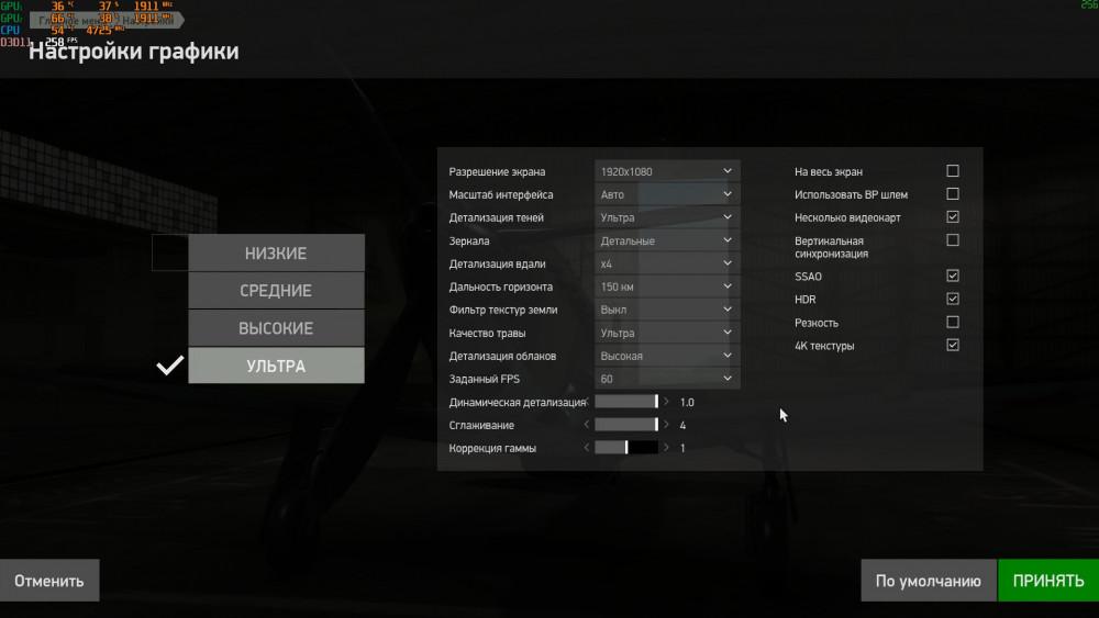 settings.thumb.jpg.ed3c8b0bd4fdd64dc3143bf76cd3586b.jpg