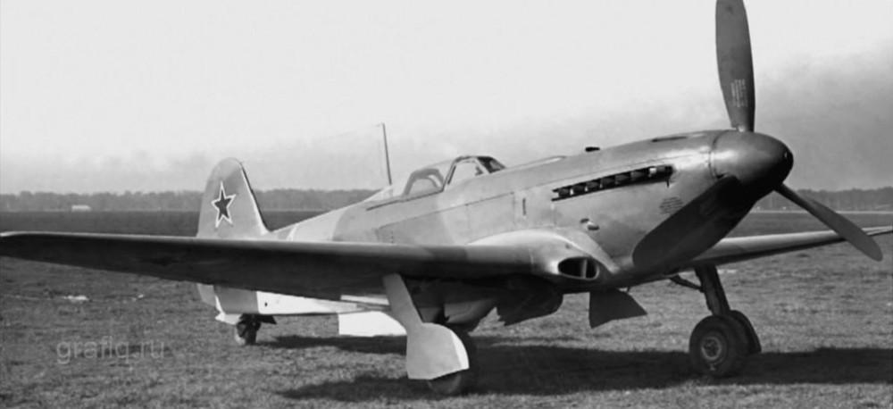yak-9u.jpg