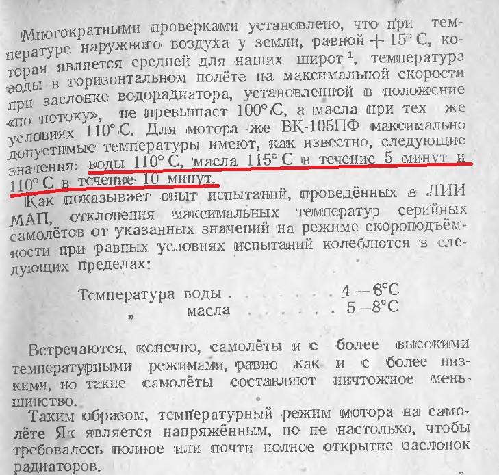 1918924571_1051.jpg.30e94e4935b70f650669a1ab5d460ddf.jpg