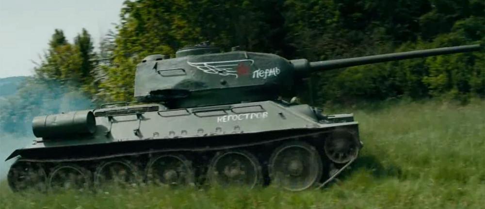 Т-34 Перьм.jpg