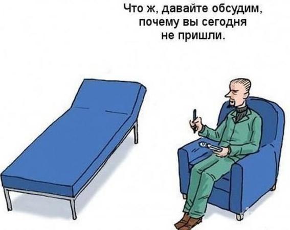 3204-Sila-privychki.jpg.230c3920d81eed784516ecc7b5be54b4.jpg