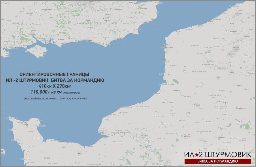 BON_Map_Announcement_RU.thumb.jpg.d47dad4400aba1b988d9d98746d02f51.jpg