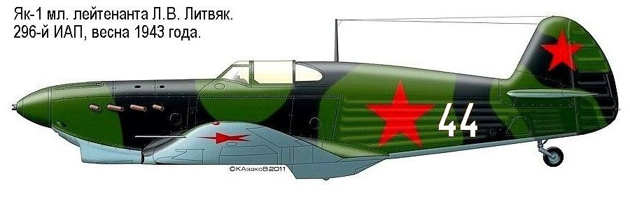 litvyk2.jpg