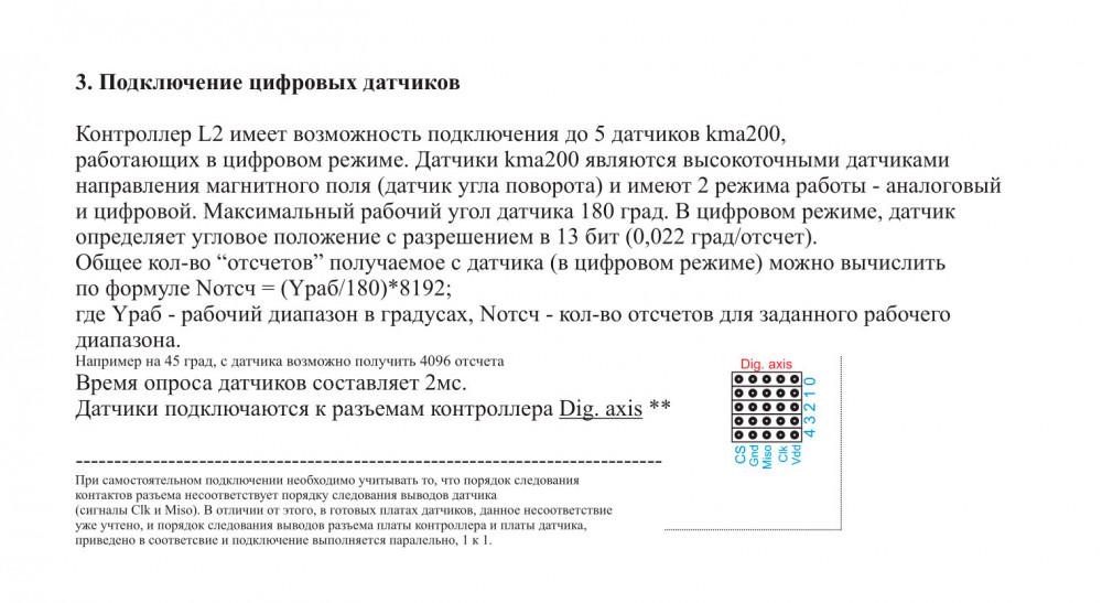 1948508443_.thumb.jpg.ae30278973c63e8bdf7341e7aaa8d381.jpg