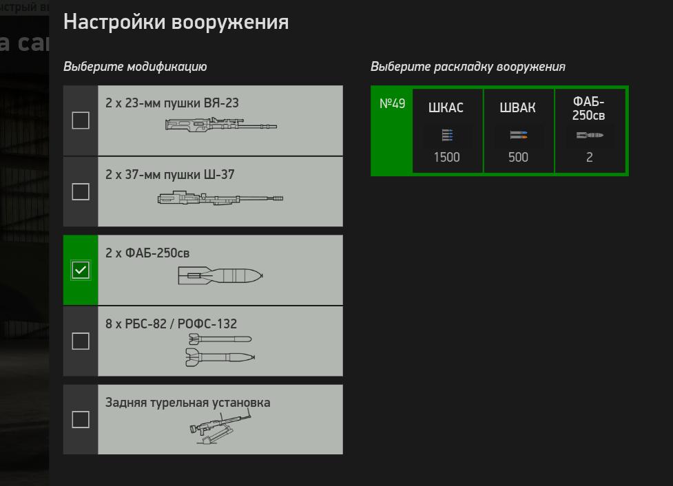image.png.e4d0ce5e8ec7899c79382a442d06aea1.png