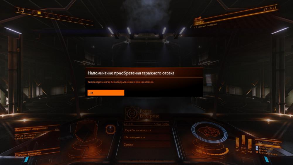 Screenshot_0003у.jpg